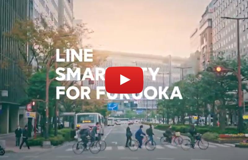 LINE SMART CITY FOR FUKUOKA 2020
