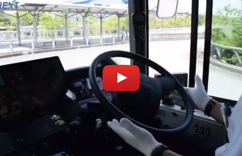 兵庫県三田市で自動運転バスの実証実験始まる