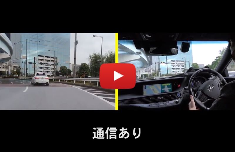 トヨタ自動車 - 東京臨海部 実証実験