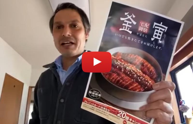 Grilled Unagi Bento Delivery in Tokyo