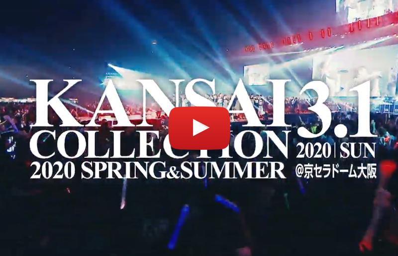 KANSAI COLLECTION 2020S/S