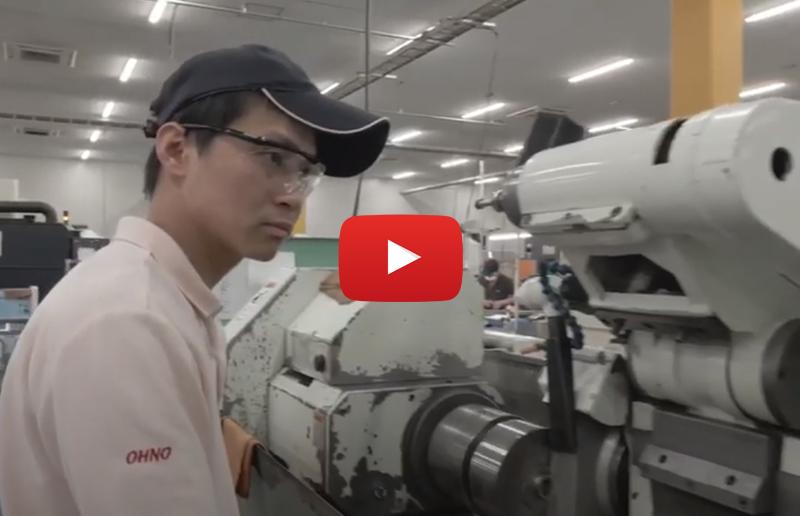 愛知県西尾市にあるラップ加工・プロファイル研削行う大野精工株式会社