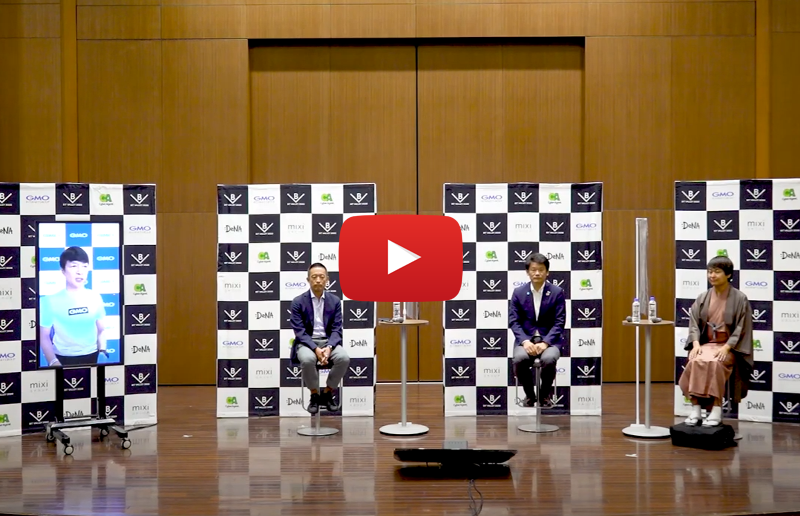 東京そして渋谷だからできるスマートシティの作り方