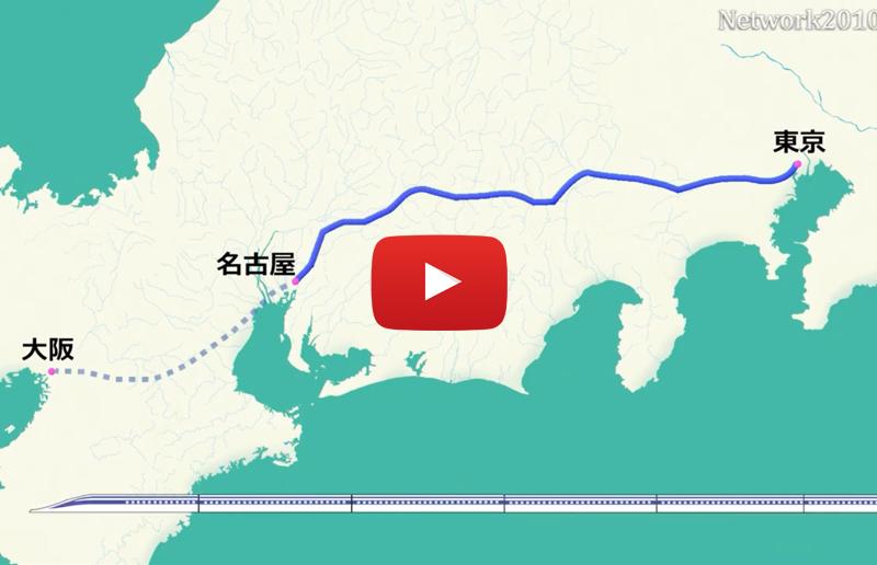 リニア時代の名古屋のまちづくり 2021→2023 No 1