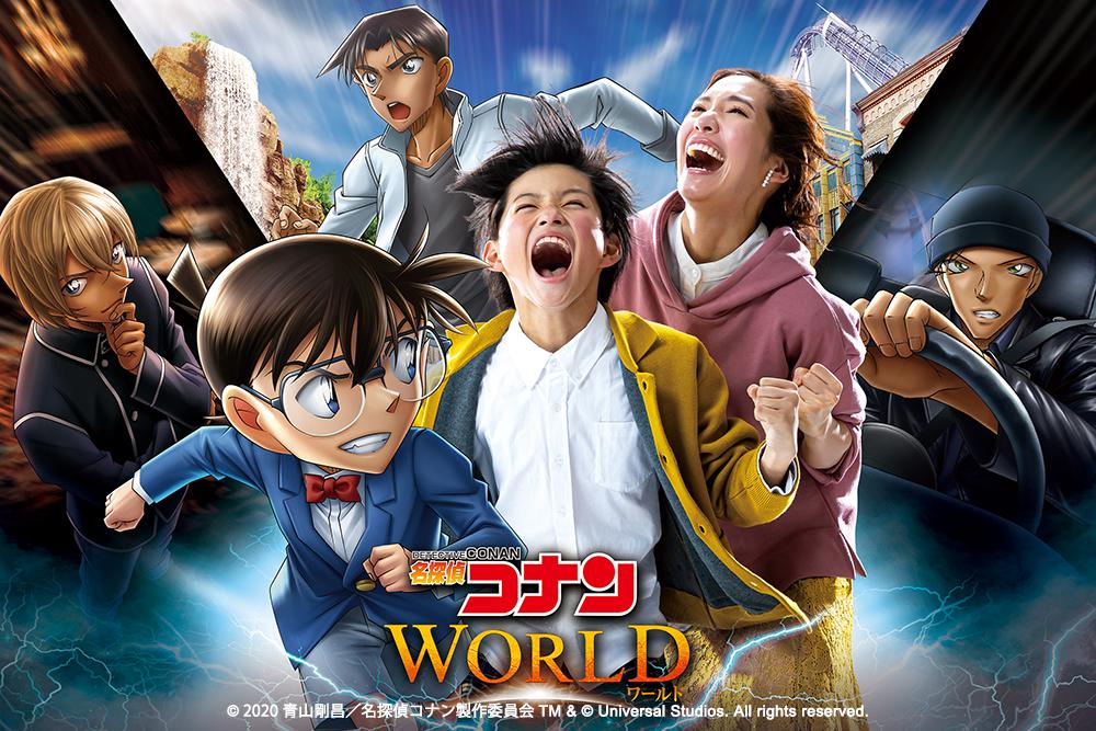 ユニバーサル・スタジオ・ジャパン – USJ