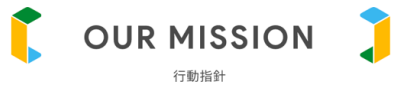 Fukuoka Smart City Communityのミッション