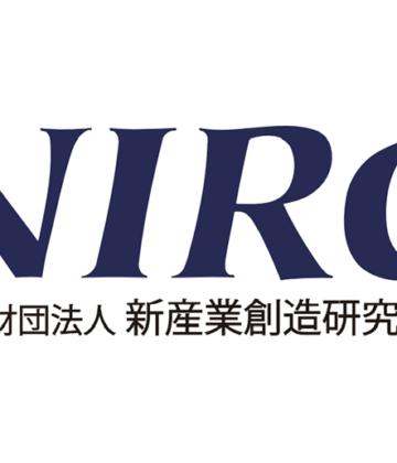 新産業創造研究機構(NIRO)