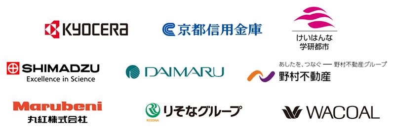 U-25 Kansai Pitch Contest Vol.5 - 企業賞および企業審査員