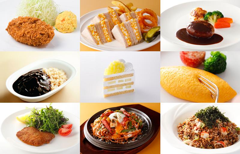 ホテルニューオータニ(東京) - 選べるメニューは約40種!滞在中は朝昼夕の1日3食付!