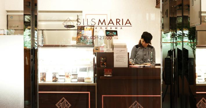 シルスマリア - 馬車道本店