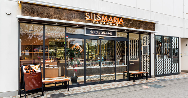シルスマリア - シァル桜木町店