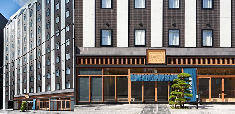 東海道川崎宿 ホテル縁道 - 外観
