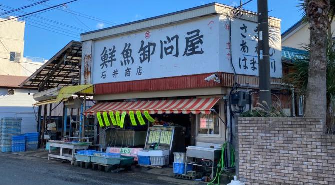 07. 石井商店