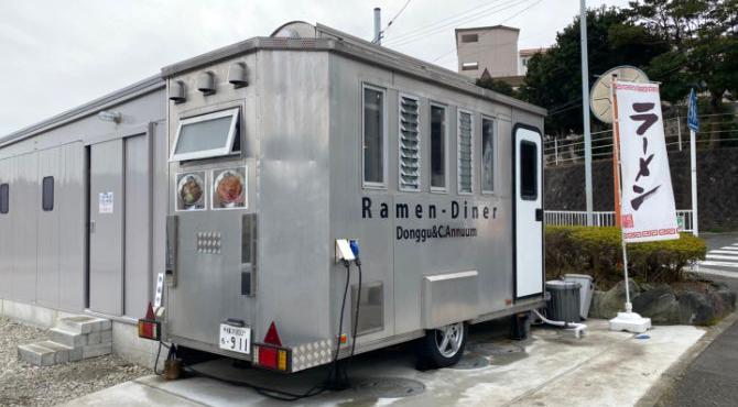 08. Ramen-Diner Donggu & C.Annuum