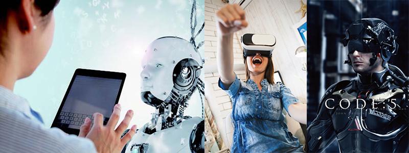 AI・IoT・ロボット、ゲーム・CGの専門職大学