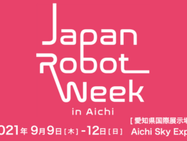 Japan Robot Week in Aichi