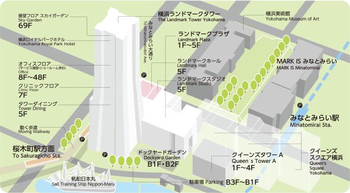 横浜ランドマークタワー 施設全体マップ