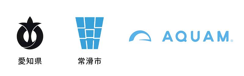 愛知県と常滑市と株式会社アクアム