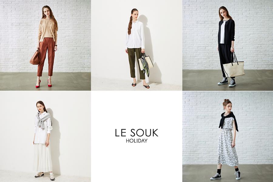 クロスプラスのブランド: LE SOUK HOLIDAY