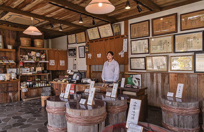 桝塚味噌 - 直売店