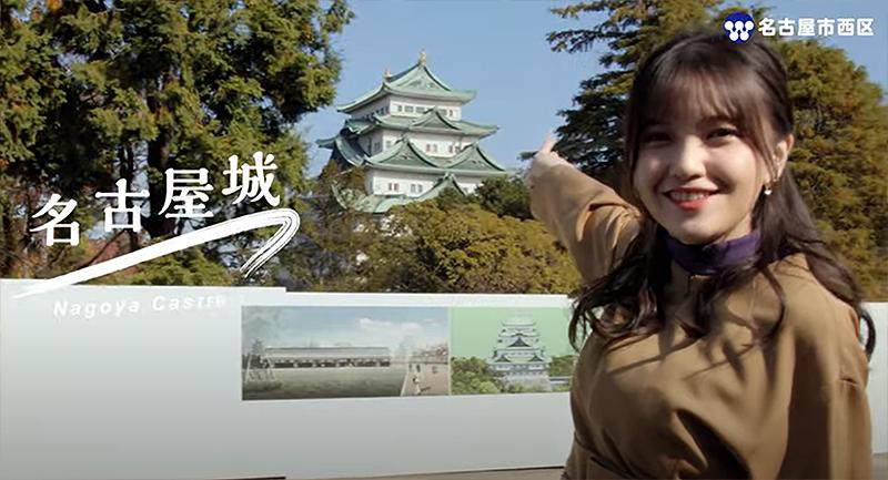 君を夢中にさせるまち2: 名古屋城