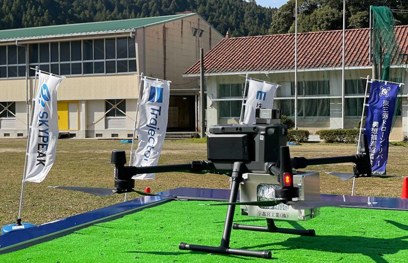 株式会社スカイピーク、物流実証実験に参画愛知県新城市で