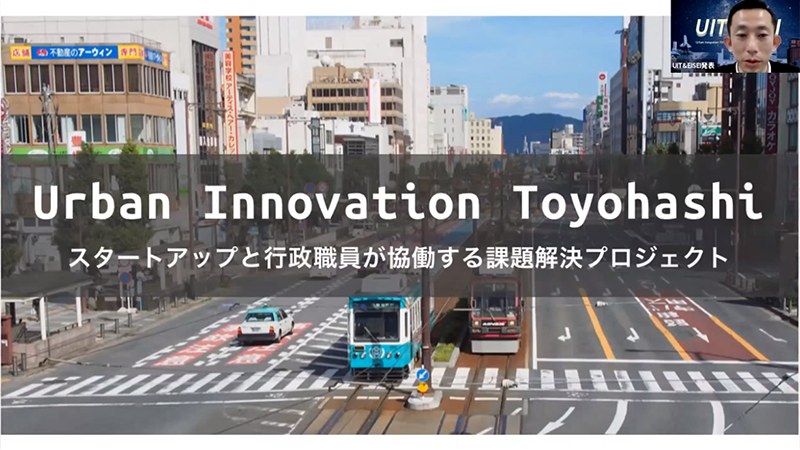 Urban Innovation TOYOHASHI 2020年度報告:事務局長による取り組みの説明