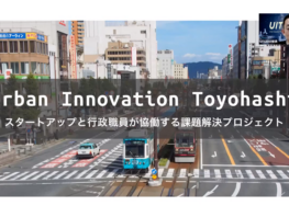 Urban Innovation TOYOHASHI