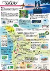 十和田湖・奥入瀬 休屋エリア マップ