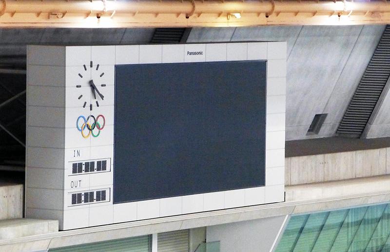 大型映像表示装置
