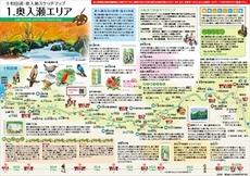 十和田湖・奥入瀬エリア マップ