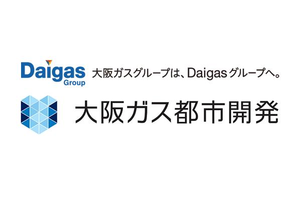 大阪ガス都市開発 株式会社