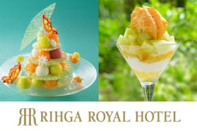 リーガロイヤルホテルで茨城県産メロンを使ったパフェが期間限定で登場
