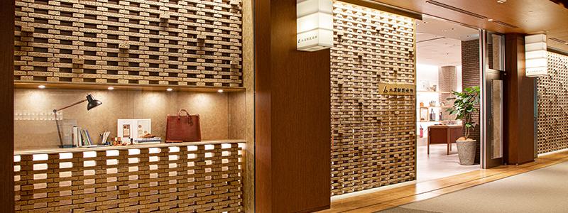 土屋鞄製造所 六本木店
