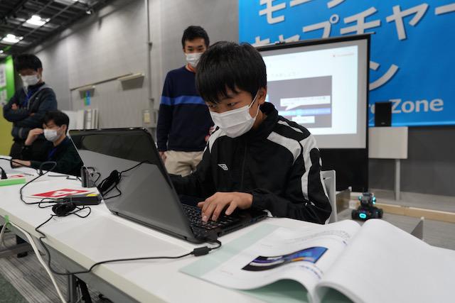 世界に挑む学生エンジニアと学ぶロボットプログラミング