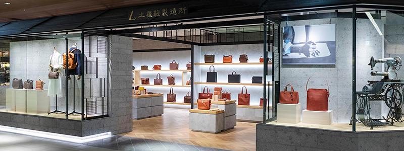 土屋鞄製造所 渋谷店