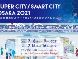 Super City / Smart City OSAKA 2021