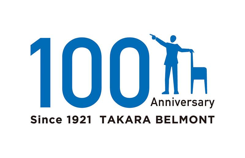 タカラベルモント株式会 創業100周年記念ロゴ社