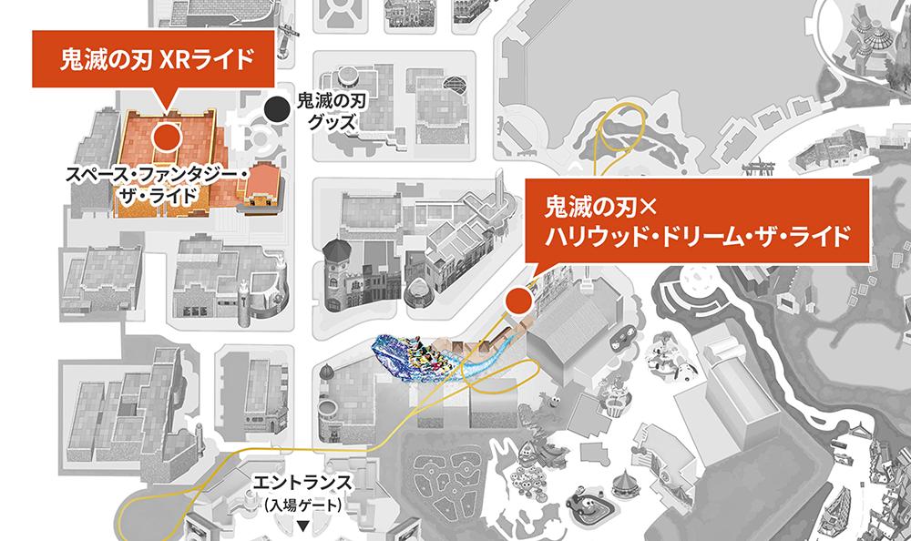鬼滅の刃 エリア・マップ
