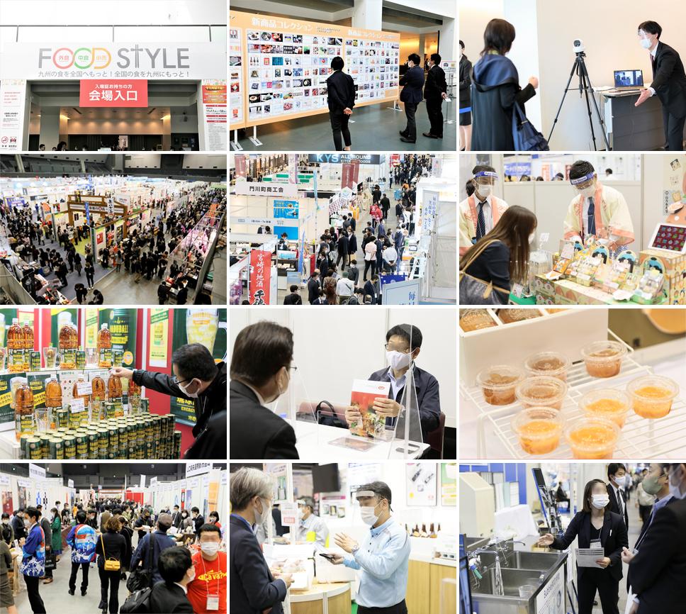FOOD STYLE in Fukuoka 2020の様子