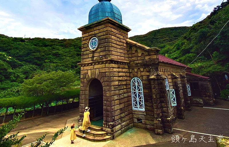 頭ヶ島天主堂(世界文化遺産・国指定重要文化財)