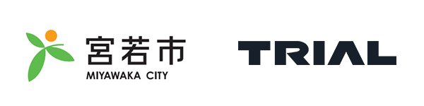 福岡県宮若市とトライアルグループ