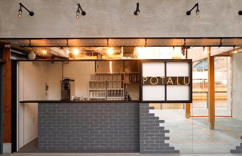 POTALU (ポタル) 店舗