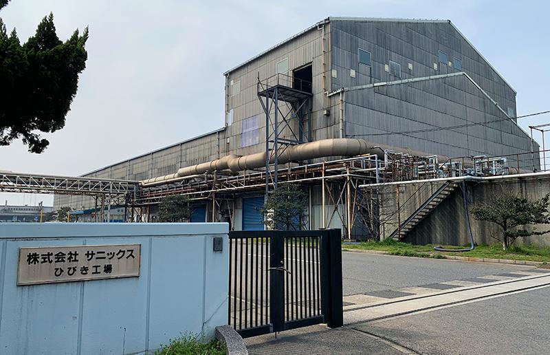 ひびき工場 (廃液処理施設)