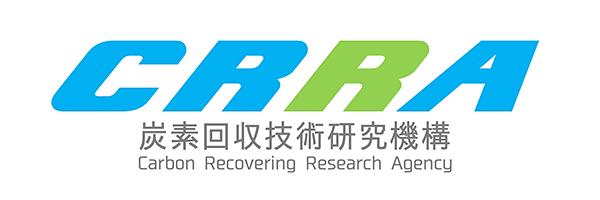シーラ (CRRA) : 一般社団法人炭素回収技術研究機構
