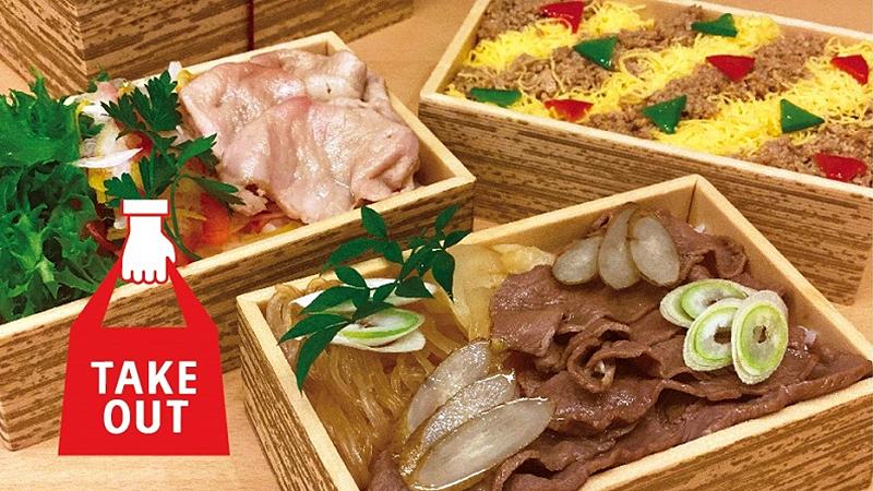 日本料理「松風」- 福岡うまかもん三段重