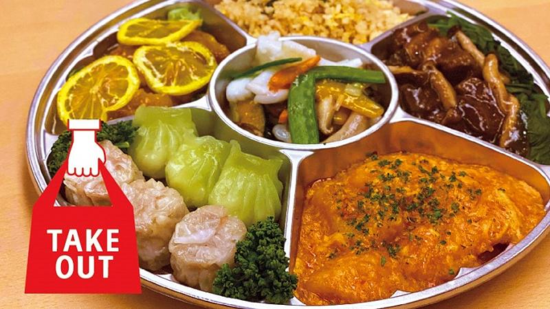 中国料理「桃林」- 福岡応援 中華オードブル
