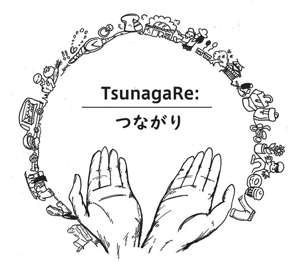 無料催事スペース「TsunagaRe:」