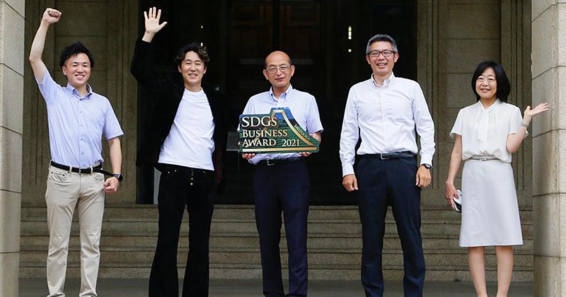 静岡県SDGsビジネスアワード 主催者チーム