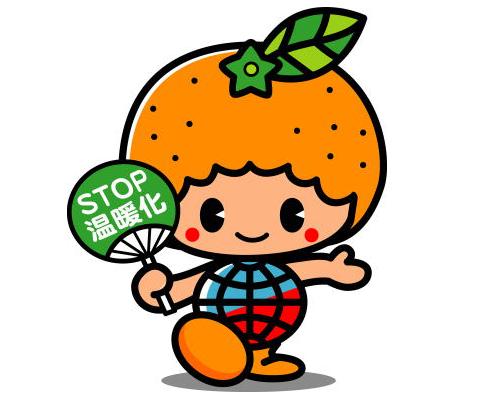 愛媛県地球温暖化防止キャラクターストッピー